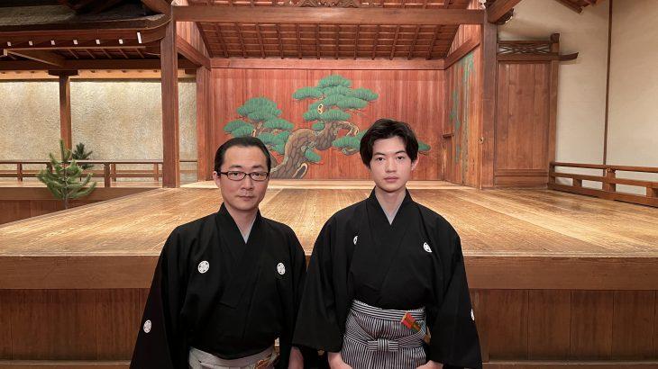 2021.3.28  耕三の会 終演後  桂三&凜三 於:大槻能楽堂(大阪)