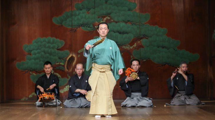 能公演 桂諷會―舞物十五番― 第二回公演 非公開収録 2021.8.14(34分)プレミアム会員限定
